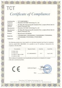 驰宇微显示模块CE证书