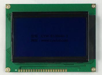 【江苏】液晶屏(模块)厂家 百里挑一 还是选择驰宇微科技