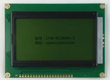驰宇微CYW-B12864H-3液晶模块跌落测试报告