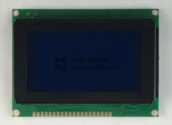 lcm液晶模块接口是什么类型? 【驰宇微】
