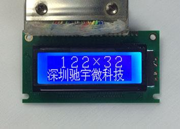 液晶模块测试有哪些方式?