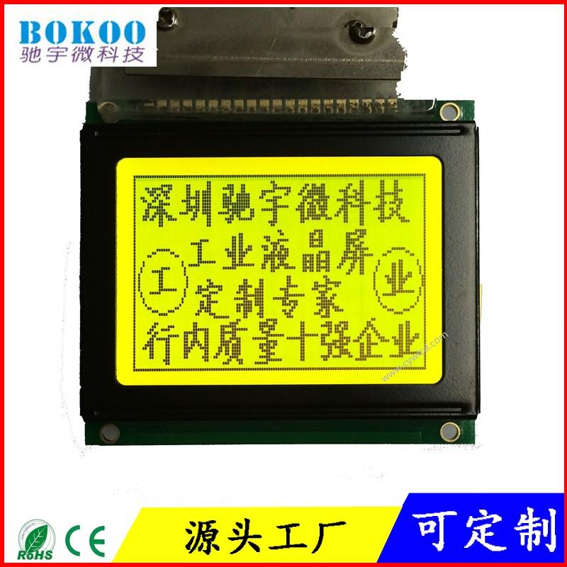lcd显示屏12864开背光的功率是多少?