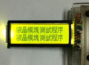 2.5寸CYW-B12232C点阵液晶屏