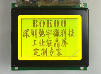 3寸CYW-B12864B点阵液晶屏