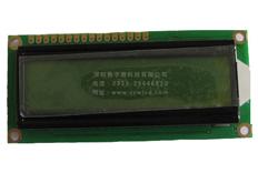 2.6寸CYW-B1601A字符液晶屏