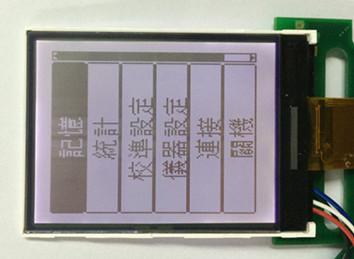120120液晶屏