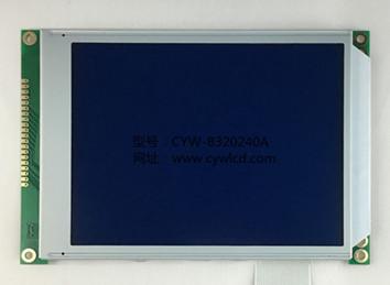 5.7寸CYW-B320240A点阵液晶屏