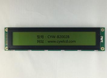 5.9寸CYW-B2002B液晶屏