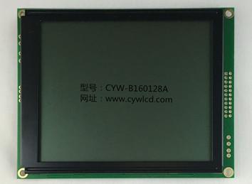 5.1寸CYW-B160128A点阵液晶屏