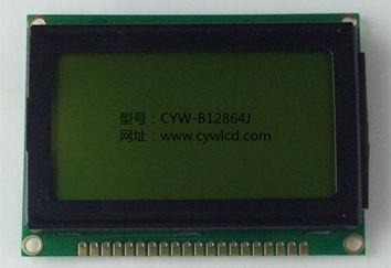 2.8寸CYW-B12864J点阵液晶屏
