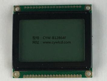 2.1寸CYW-B12864F点阵液晶屏