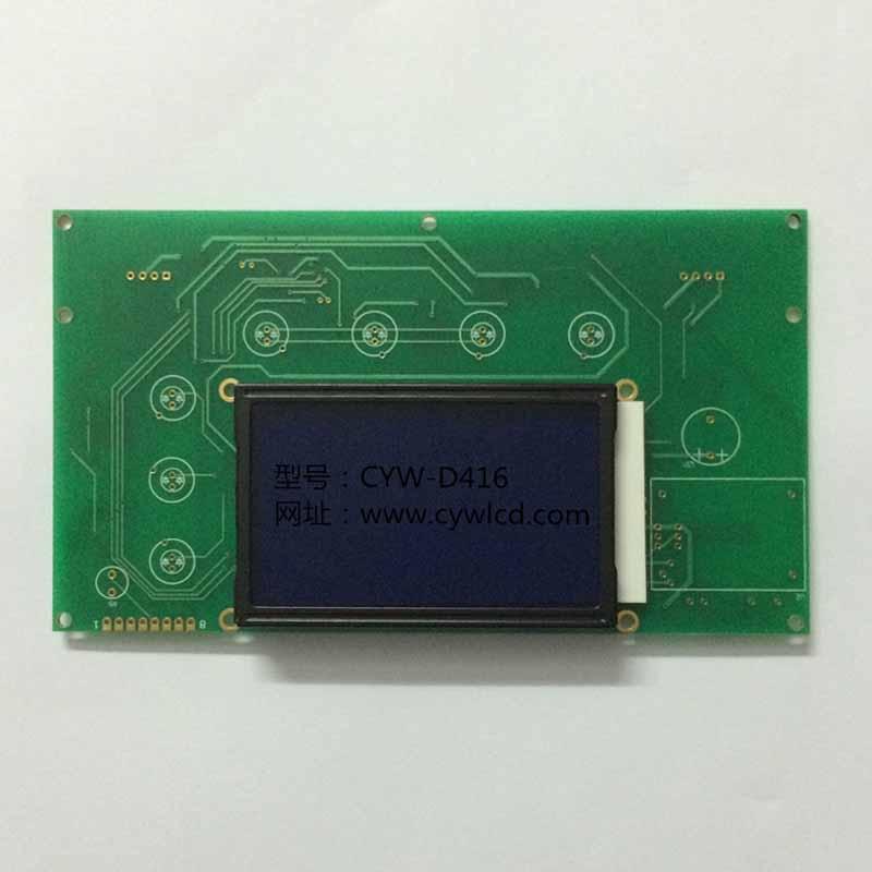 CYW-D416段码液晶屏