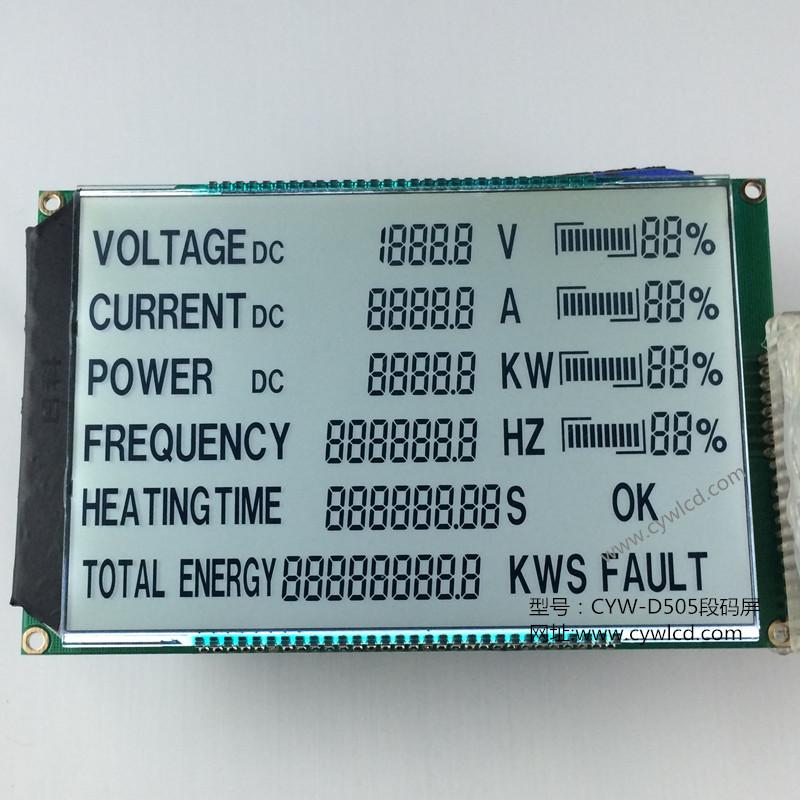 CYW-D505段码液晶屏