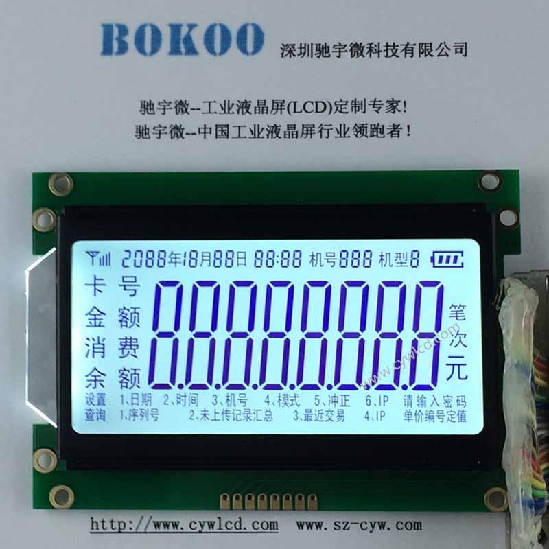 CYW-D385段码液晶屏