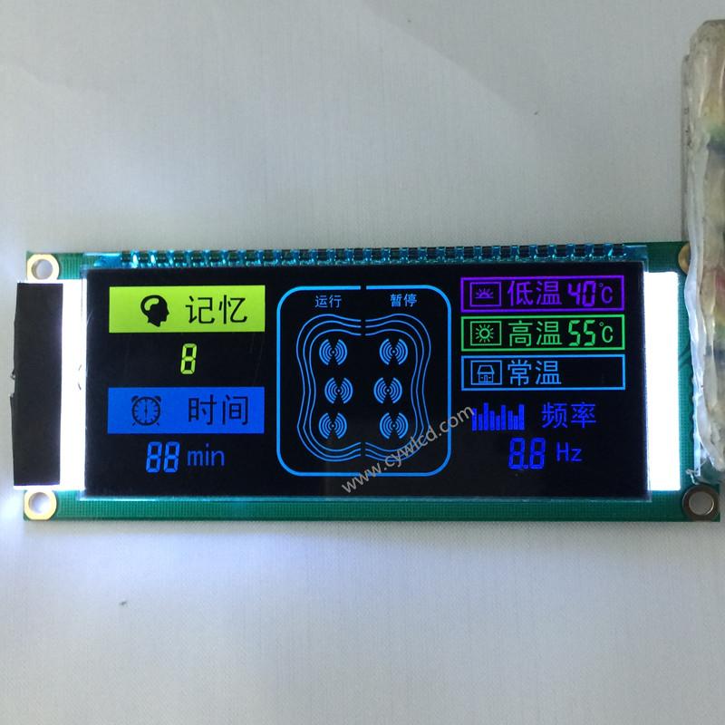 CYW-D525段码液晶屏