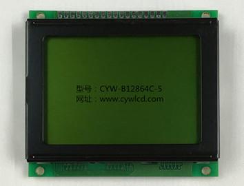 3寸CYW-B12864C点阵液晶屏