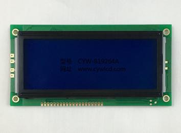 4.3寸CYW-B19264A点阵液晶屏