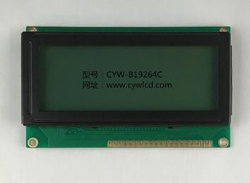 3.5寸CYW-B19264C点阵液晶屏