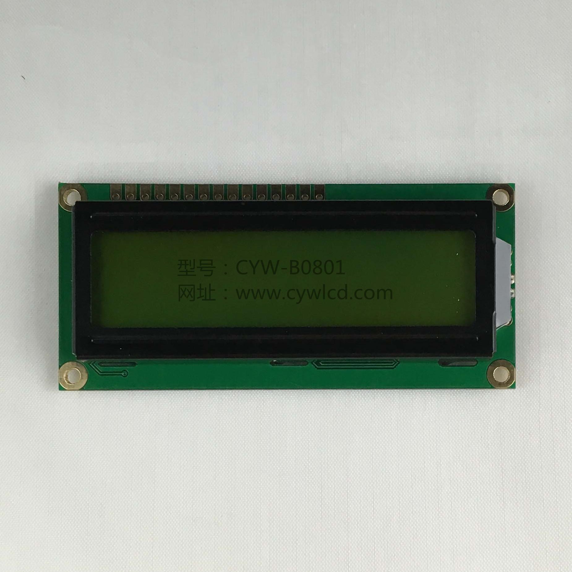 0801液晶模块