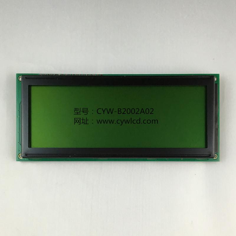 5.1寸字符液晶模块2004A02