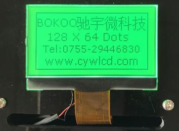 2.4寸CYW-G12864-305COG点阵液晶屏