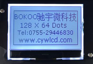 CYW-G12864-309COG液晶屏