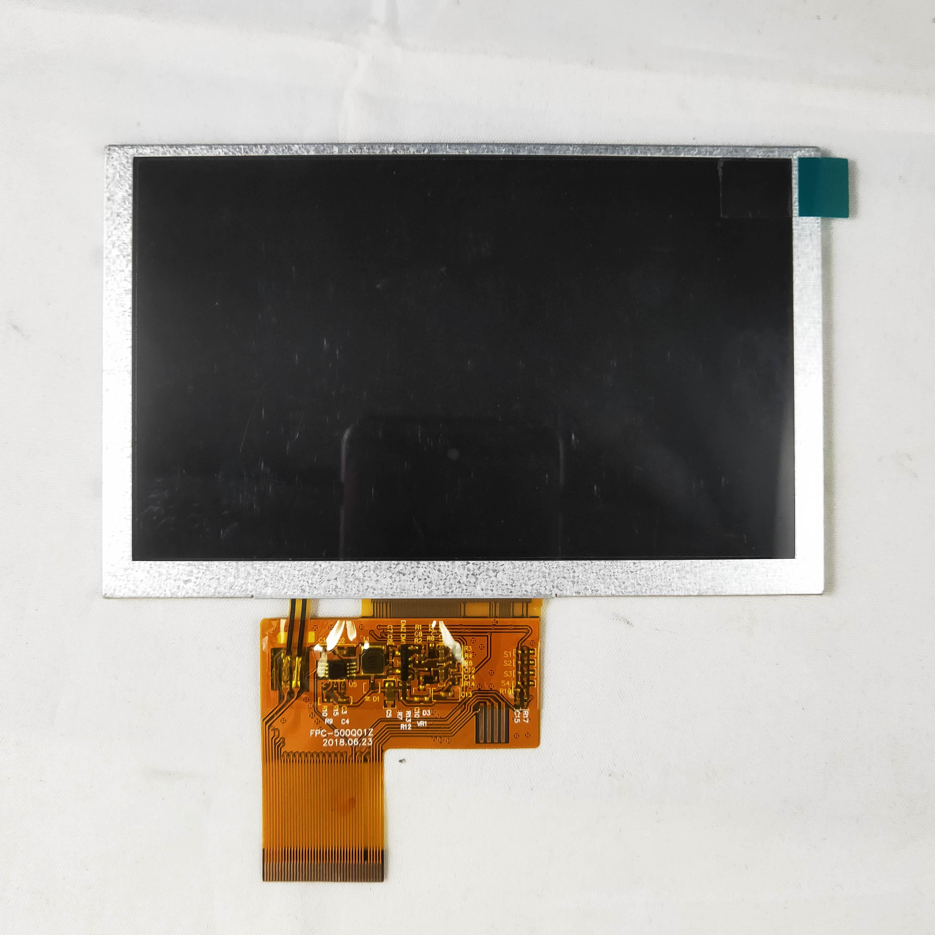 4.3寸TFT串口液晶屏